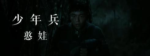 《幸存者 1937》影评:扒开历史真相的战争片,7 月 1 日燃爆来袭!