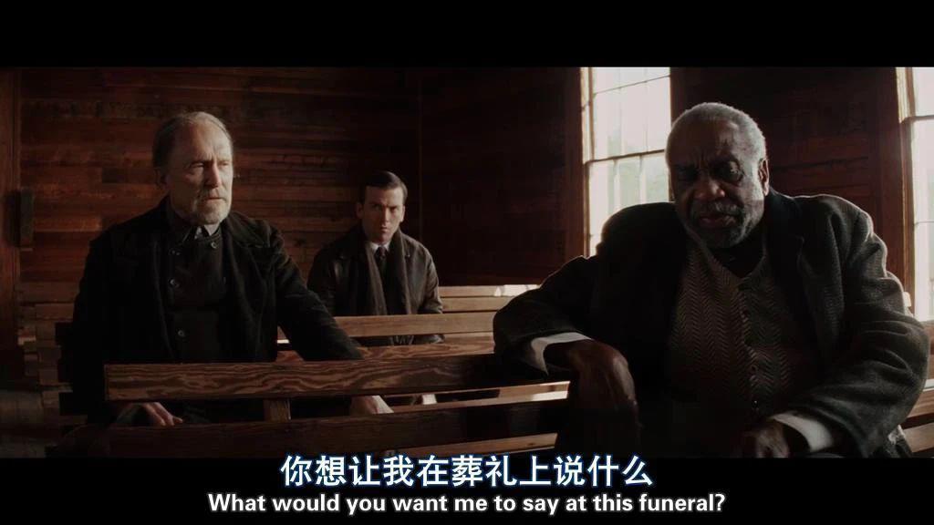 《自己的葬礼》影评:给活人办葬礼,这个故事心酸到不敢看