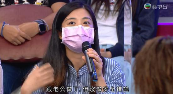 《日日妈妈声》影评:这就是香港的大尺度女性综艺??