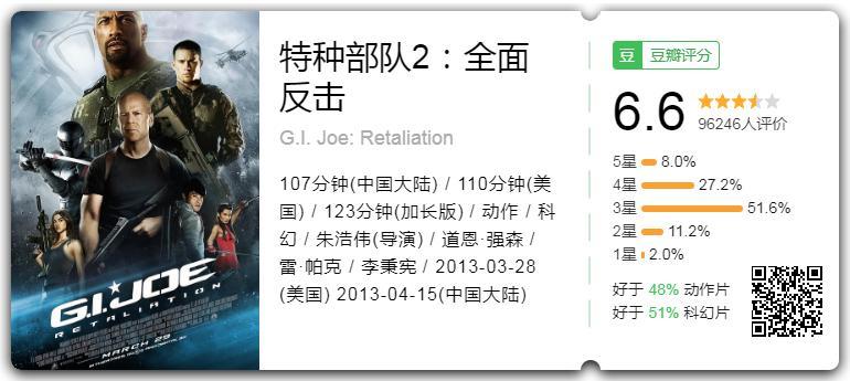 七月电影推荐:《寡姐》打头阵,七月又要嗨翻天!