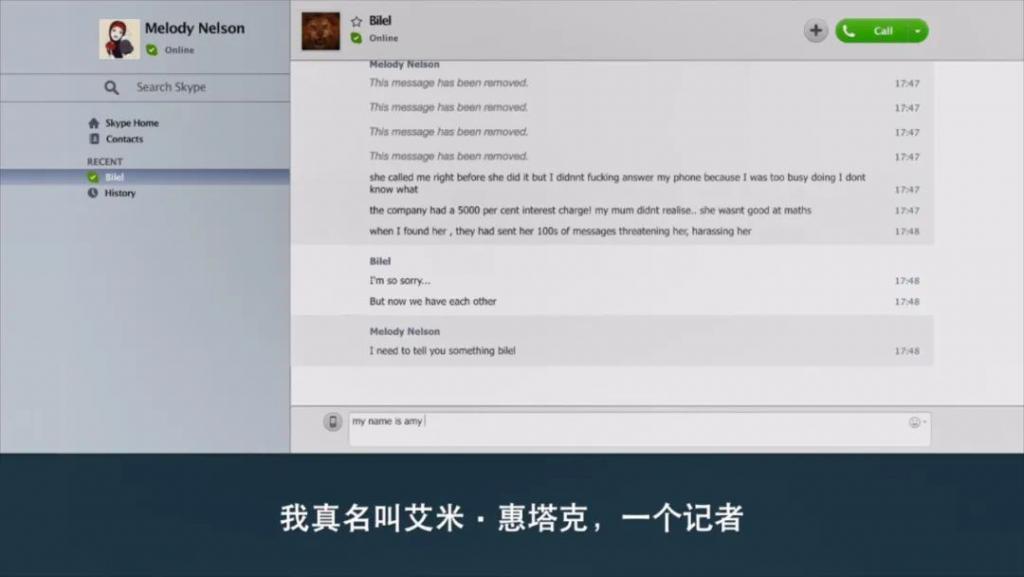 《网诱惊魂》影评:全程高能,雪藏三年后这片终于解禁!