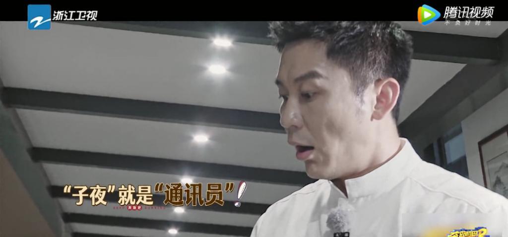 《奔跑吧 9》影评:论烧脑,这国综居然赢了?!
