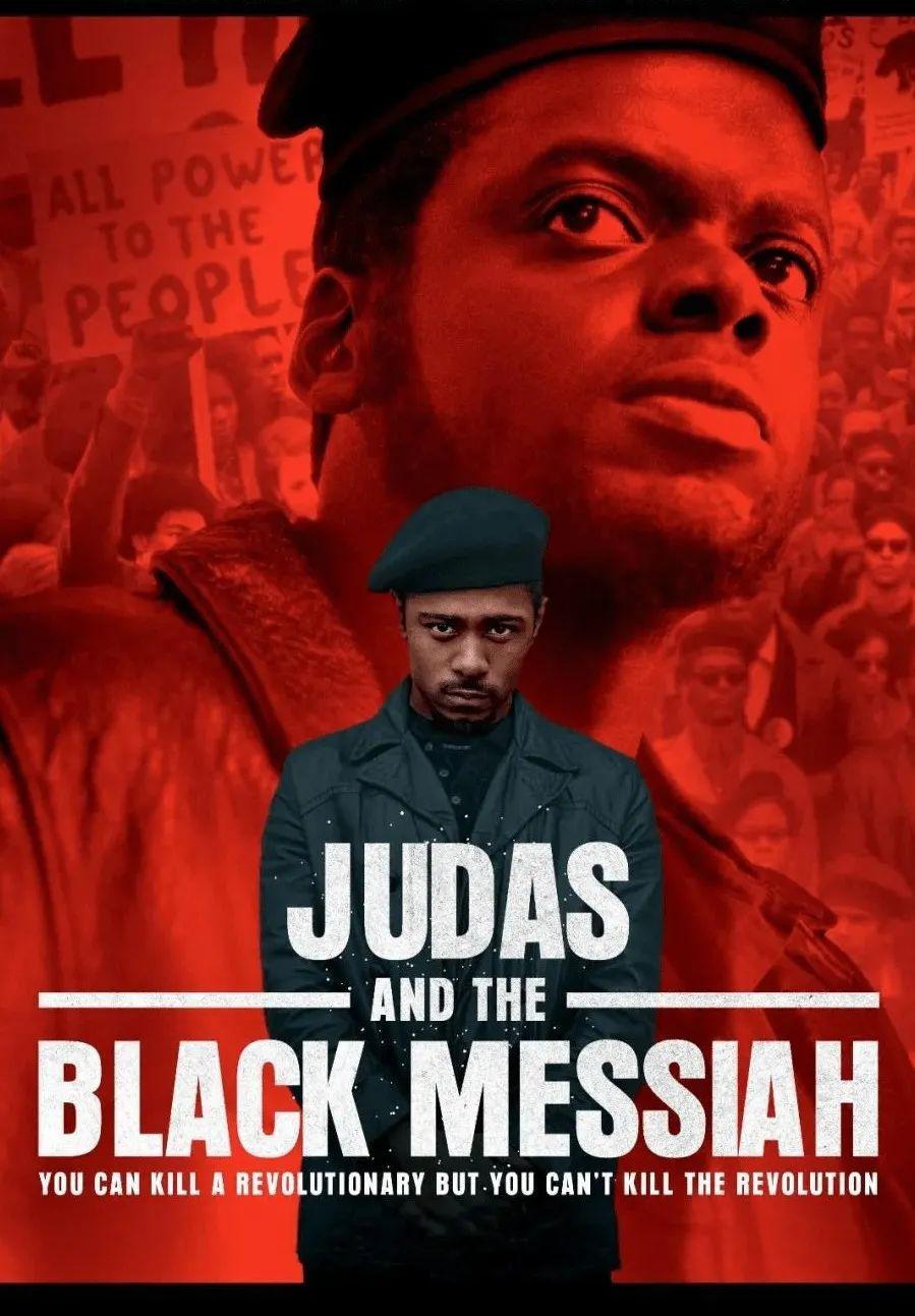 《犹大与黑弥赛亚》影评:传记神作,一个残酷的真实事件!