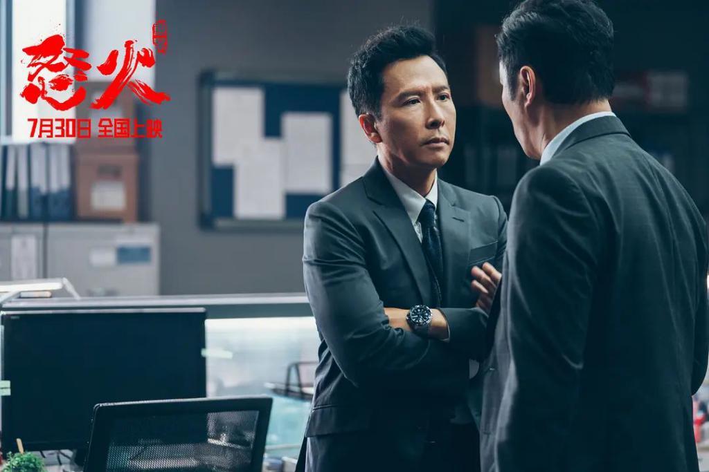 《怒火 · 重案》影评:票房第一,不愧是近期最爽华语片
