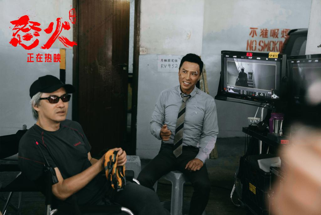《怒火 · 重案》连续 7 天蝉联单日票房冠军,曝导演特辑 陈木胜导演最后一部电影,观众:是绝唱也是绝佳