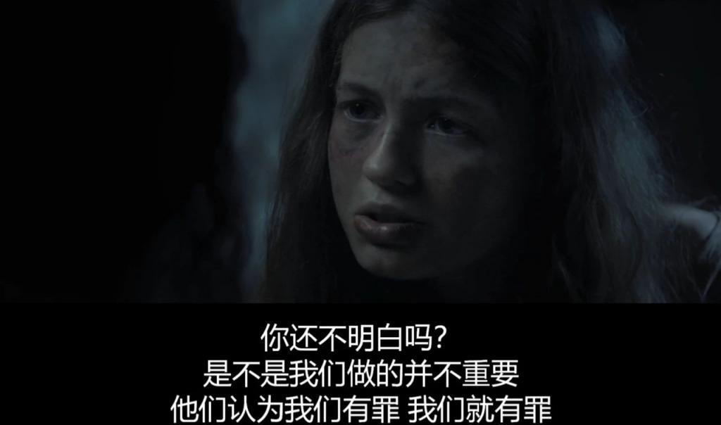 《恐惧街 3:1666》影评:她做错啥了这么遭人恨