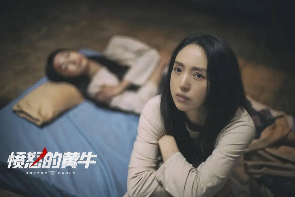 《愤怒的黄牛》影评:又双叒翻拍,国产片还有底线吗?