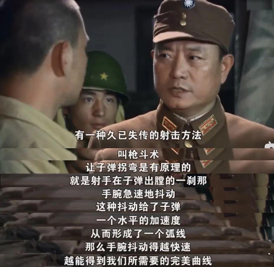《抗日奇侠》剧评:我爱国,但我不会给这剧打五星