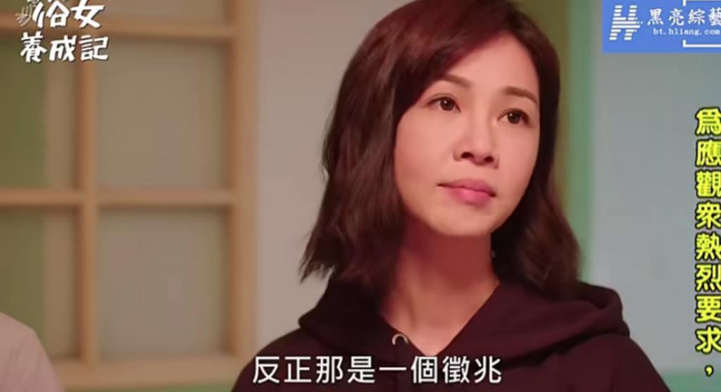 《俗女养成记 2》剧评:回归 9.6,这华语剧无敌了