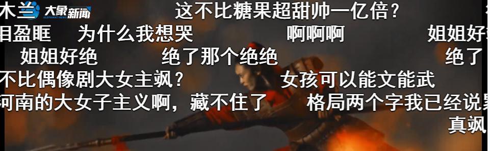 """《七夕奇妙游》:话题指数 2 亿,热搜排名第二,爆红""""河南卫视""""再次引发全民狂欢"""