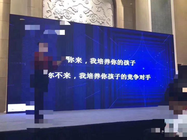 《盗火者 中国教育改革调查》影评:国产 9.2,今天敢播还得涨