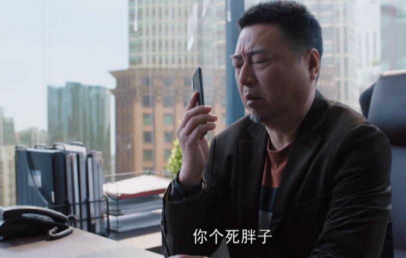《理想之城》剧评:孙俪这部新剧,比《安家》还牛!