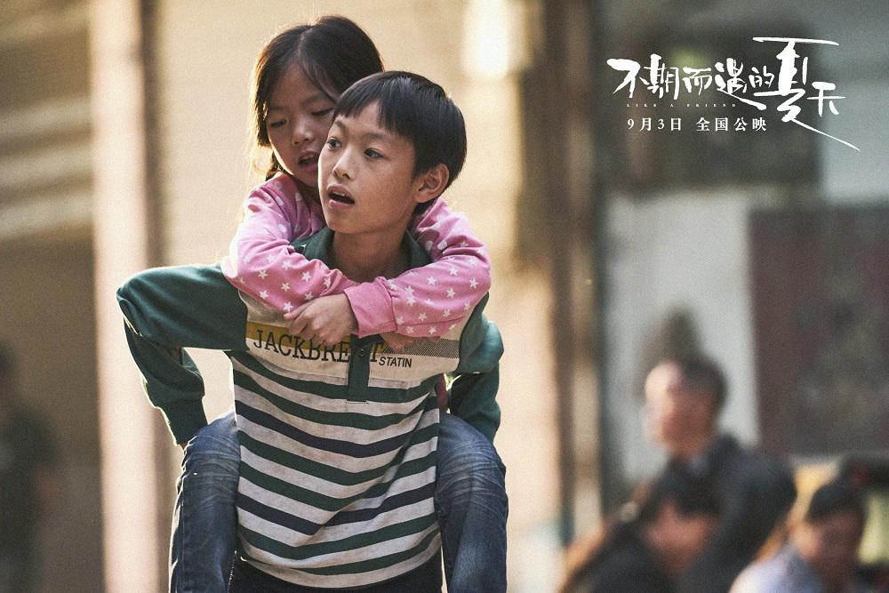 """《不期而遇的夏天》曝""""被遗忘的孩子""""特辑 """"希望妈妈能回来""""简单心愿催人泪下"""