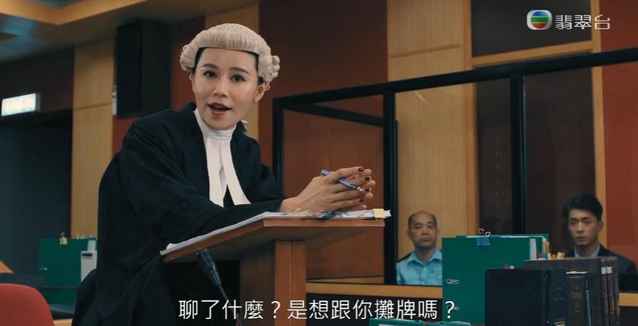 《七公主》剧评:一下拍七个妖艳贱货,TVB 你疯了吧
