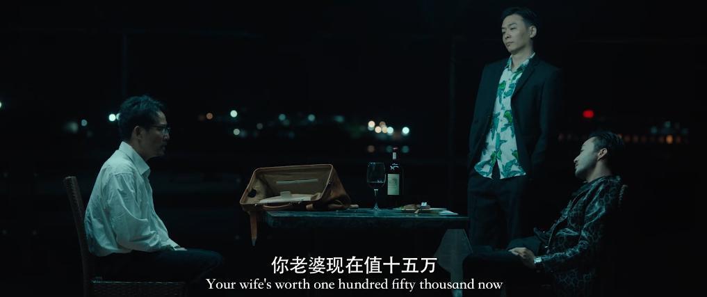《愤怒的黄牛》影评:抄都不会抄,拍的什么垃圾玩意儿