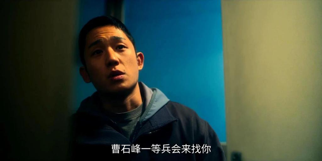《D.P:逃兵追缉令》剧评:豆瓣 9.1!韩国又拍了一部我们不敢播的猛剧!