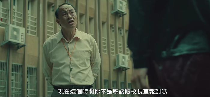 《池塘怪谈》剧评:华语又出悬疑力作,一口气看完根本停不下来