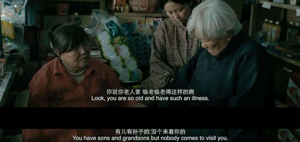 《喜丧》影评:守寡 51 年养 6 子女,86 岁老人却为何服药自尽?这电影揭开了中国式伪孝的真面目