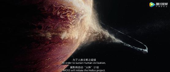 《重启地球》影评:这也敢抄?快滚吧!