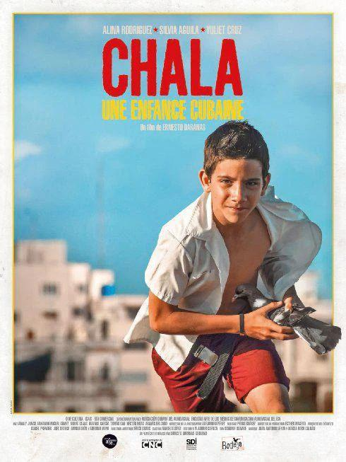 《飞不起来的童年》影评:这部冷门小众电影,道出了为人师的辛酸!
