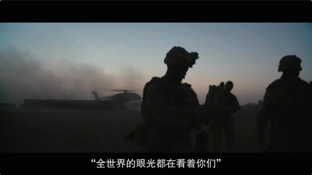 《转折点:911 与反恐战争》影评:20 年了,全球第一大瓜还在爆料