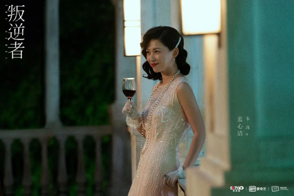 朱珠:她靠美吃饭,一点也不丢人