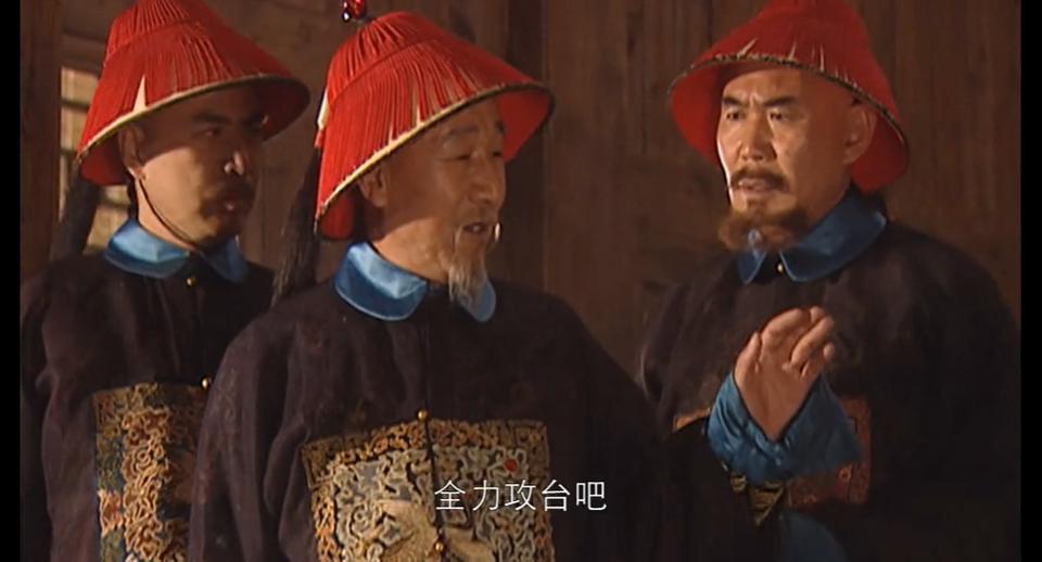 《康熙王朝》剧评:豆瓣 9.2,封神 20 年的国产剧王,如今被骂毁三观?