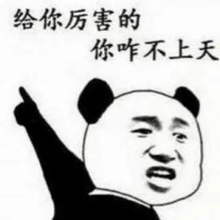 《双面神探》剧评:竟敢这样侮辱人民警察?呸!真不要脸!
