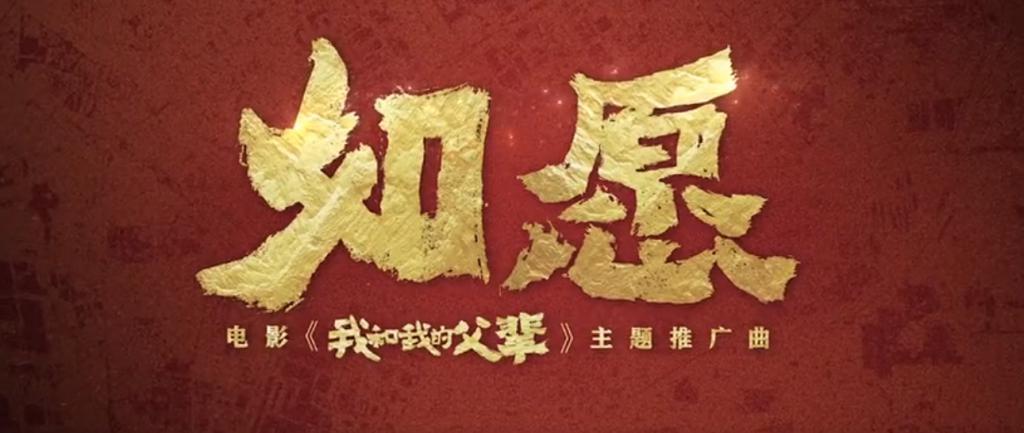 《我和我的父辈》影评:徐峥「拖后腿」,章子怡太意外!