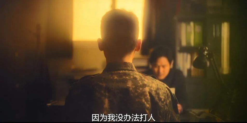 《D.P逃兵追缉令》剧评:毫无底线,这才是韩国最大的丑闻