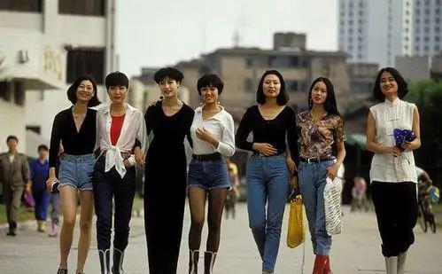 90 年代的女生穿着
