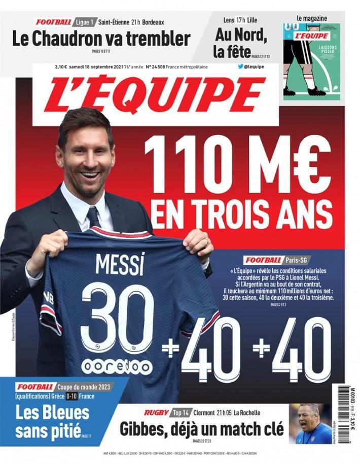 队报:若梅西为巴黎效力至 2024 年,将拿万亿欧